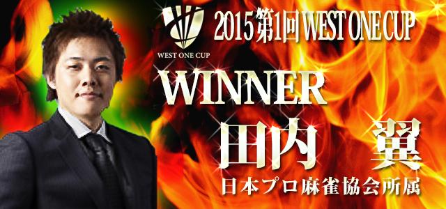 west-winner