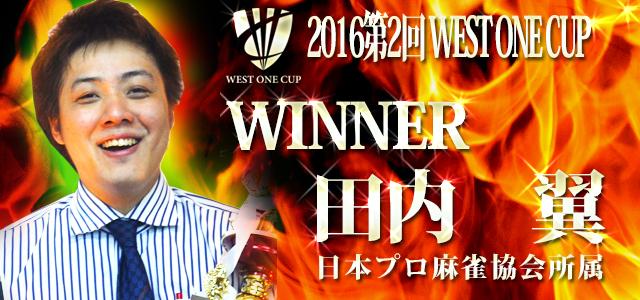 west-winner2016